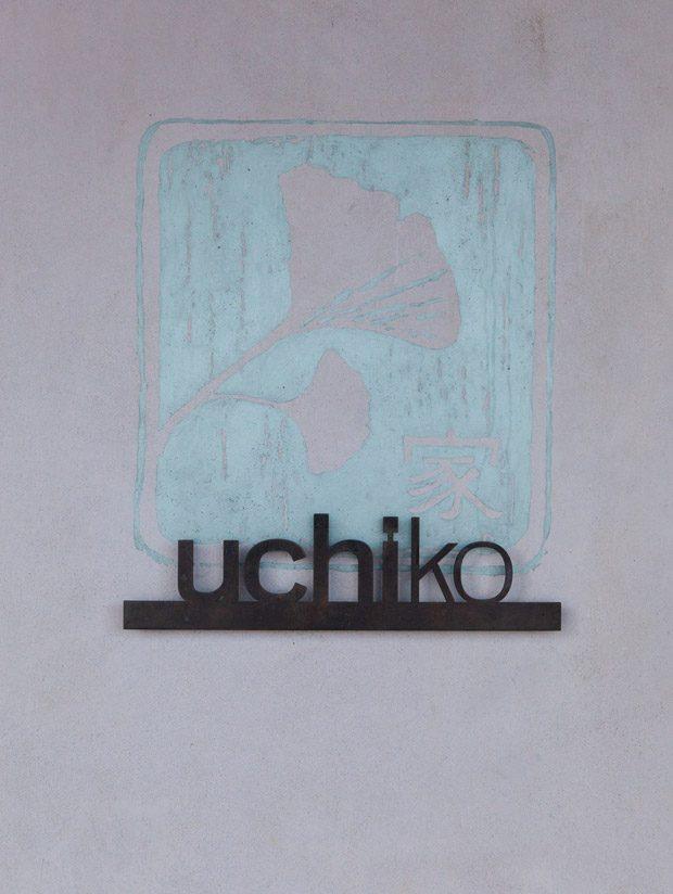 Uchiko – Austin, TX