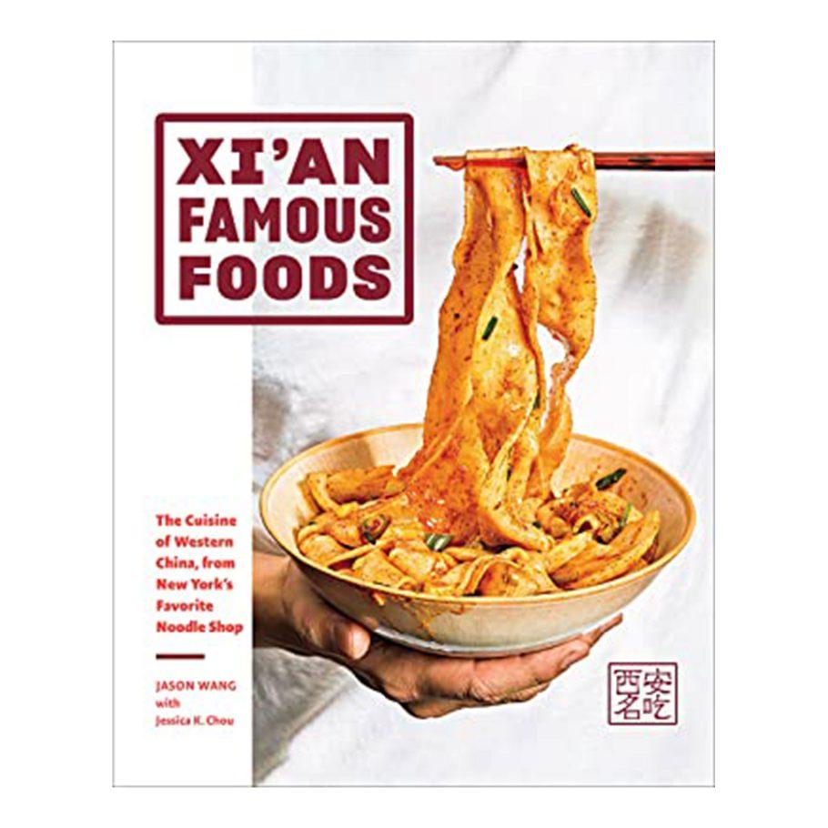 Xi'an Famous Foods by Jason Wang